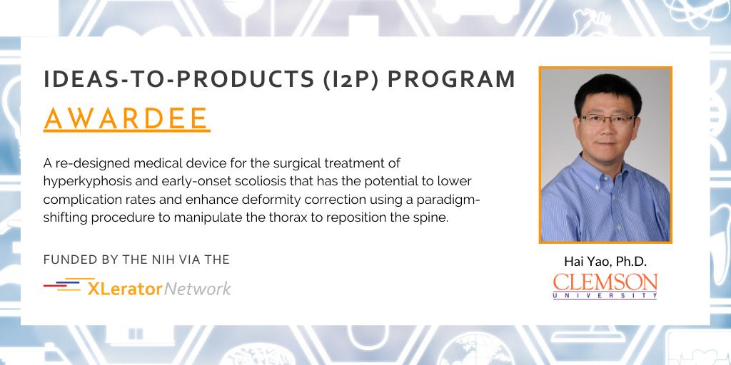 Hai Yao, I2P Program Awardee