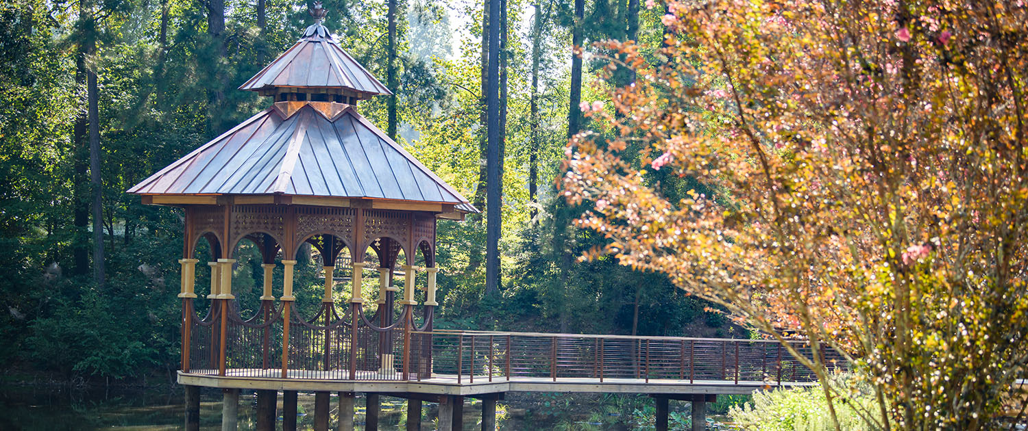gazebo over the duck pond at the South Carolina Botanical Garden